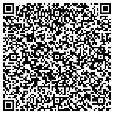 QR-код с контактной информацией организации КАЛИНОВСКИЙ КОМБИКОРМОВЫЙ ЗАВОД