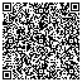 QR-код с контактной информацией организации СОЙЛ-КОМ ТОО