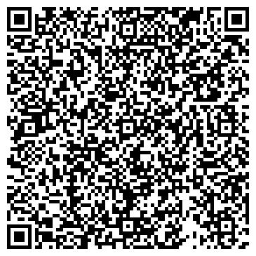 QR-код с контактной информацией организации КАЛИНОВСКИЙ РЕМОНТНО-МЕХАНИЧЕСКИЙ ЗАВОД