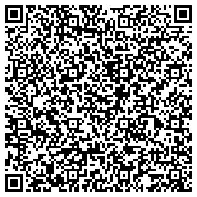 QR-код с контактной информацией организации КП КАЛИНОВСКИЙ ЭКСПЕРИМЕНТАЛЬНЫЙ ЗАВОД ДРЕВЕСНЫХ МАТЕРИАЛОВ