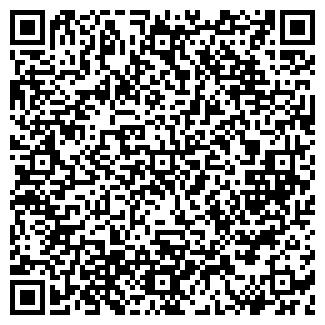 QR-код с контактной информацией организации СВЕМОН-ИНВЕСТ