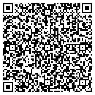 QR-код с контактной информацией организации СОФИТ ТОО ИТА
