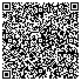 QR-код с контактной информацией организации ОАО КАРПАТЫ ПЛЮС