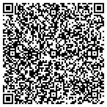 QR-код с контактной информацией организации СПЕКТР ТОРГОВАЯ ФИРМА ТОО