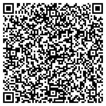 QR-код с контактной информацией организации ИОН КАМЕРЗАН КХ