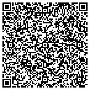 QR-код с контактной информацией организации КАМЕНСКИЙ МАШИНОСТРОИТЕЛЬНЫЙ ЗАВОД, ОАО