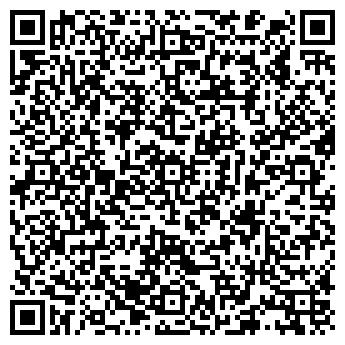 QR-код с контактной информацией организации КАМЕНСКИЙ ЛЕСХОЗ, ГП