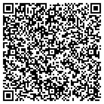 QR-код с контактной информацией организации КАЛИНИН КОЛХОЗ