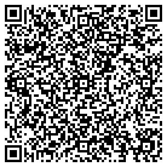 QR-код с контактной информацией организации СПЕЦАВТОСЕРВИС ТОО