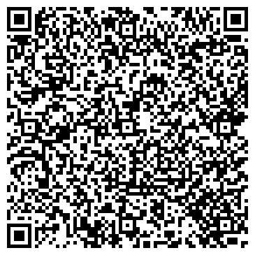 QR-код с контактной информацией организации ЛАН, СЕЛЬСКОХОЗЯЙСТВЕННОЕ ООО