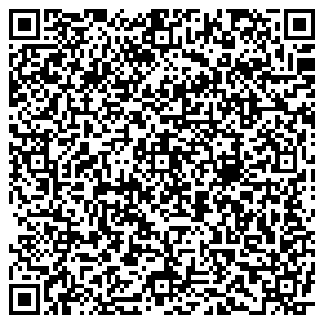 QR-код с контактной информацией организации ОТЧИЗНА, СЕЛЬСКОХОЗЯЙСТВЕННОЕ ООО
