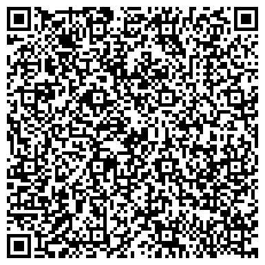QR-код с контактной информацией организации СЕЛЬХОЗАГРЕГАТ, КАХОВСКИЙ РЕМОНТНО-МЕХАНИЧЕСКИЙ ЗАВОД, ОАО