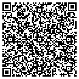 QR-код с контактной информацией организации МИНДАЛЬ