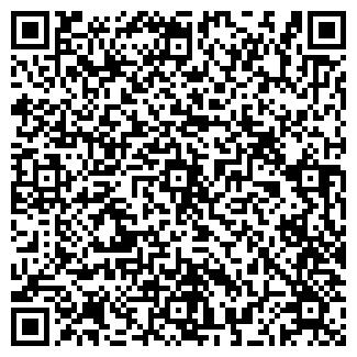 QR-код с контактной информацией организации СРПП ТОО