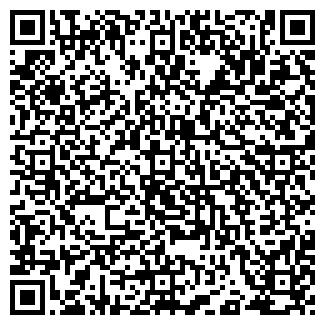 QR-код с контактной информацией организации ЖЕМЧУЖИНА МОРЯ