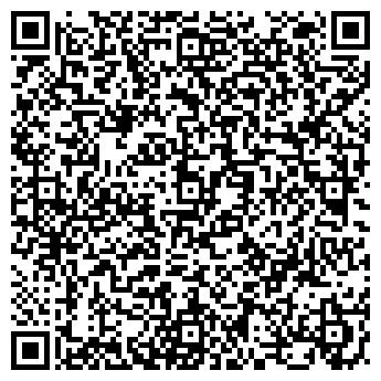 QR-код с контактной информацией организации Ч И С, ЧАСТНАЯ ПКФ