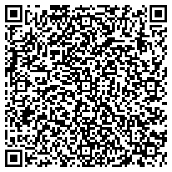 QR-код с контактной информацией организации СТЕЙНЕЛ-ЦЕНТР ТОО
