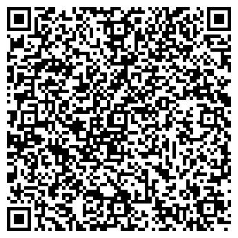 QR-код с контактной информацией организации СПЕЦЭКСКАВАЦИЯ, ООО