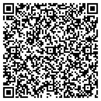 QR-код с контактной информацией организации ФАУСТ, ЧП