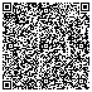 QR-код с контактной информацией организации UNITED TECHNOLOGY TRADE CORPORATION