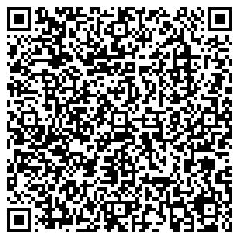 QR-код с контактной информацией организации СТИКС ГКП
