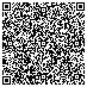 QR-код с контактной информацией организации ГОЛУБОВСКАЯ, ШАХТА, ГОСУДАРСТВЕННОЕ ОАО