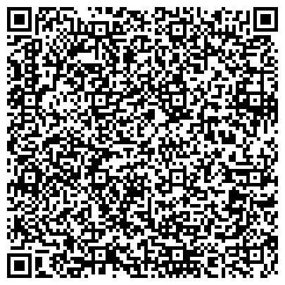 QR-код с контактной информацией организации БЕЛИКСКИЙ МОЛОКО-КОНСЕРВНЫЙ КОМБИНАТ, ЗАО