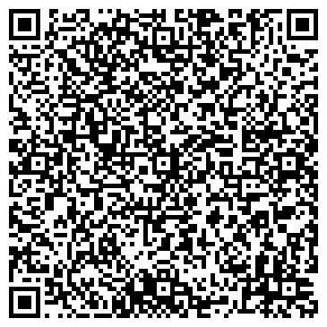 QR-код с контактной информацией организации ООО КОВЕЛЬСКИЙ ЗАВОД СОВРЕМЕННЫХ СТРОЙМАТЕРИАЛОВ