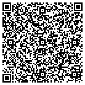 QR-код с контактной информацией организации СТИЛЬ САЛОН-МАГАЗИН