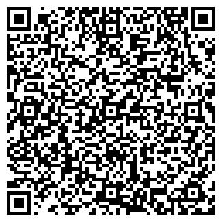 QR-код с контактной информацией организации СПАРТАК, ООО