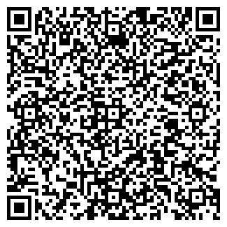 QR-код с контактной информацией организации АВТОР