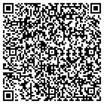 QR-код с контактной информацией организации БОНДАРЧУК, СПД ФЛ