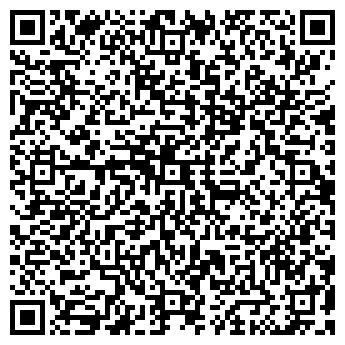 QR-код с контактной информацией организации СТП-ЮГ ТОО (ФИЛИАЛ)