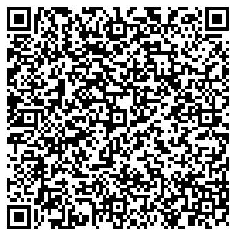 QR-код с контактной информацией организации КП КОЛОМИЙСКАЯ ТИПОГРАФИЯ