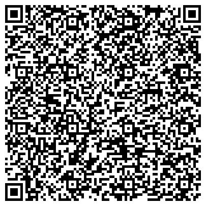 QR-код с контактной информацией организации КОМСОМОЛЬСКИЙ ДРОБИЛЬНО-СОРТИРОВОЧНЫЙ ЗАВОД, ФИЛИАЛ АВТОДОРСЕРВИС