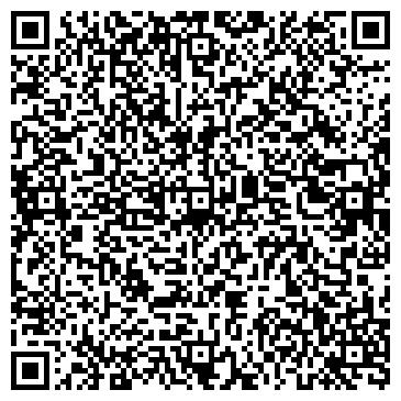 QR-код с контактной информацией организации КОМСОМОЛЬСКТЕПЛОЭНЕРГО, ПРОИЗВОДСТВЕННОЕ КП