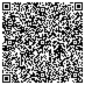 QR-код с контактной информацией организации ДУБОВЯЗОВСКИЙ СПИРТОВЫЙ ЗАВОД, ГП