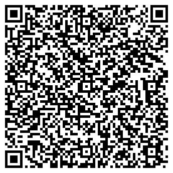 QR-код с контактной информацией организации ДОМ ТОРГОВЛИ, ПТП, КП