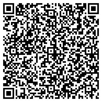 QR-код с контактной информацией организации КОНФАР, ООО