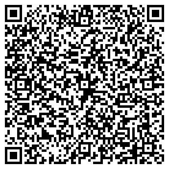 QR-код с контактной информацией организации СТРОЙДОРМАШСЕРВИС-2 ТОО