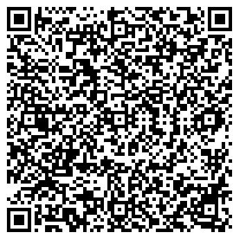 QR-код с контактной информацией организации ООО СТРОЙСТЕКЛО