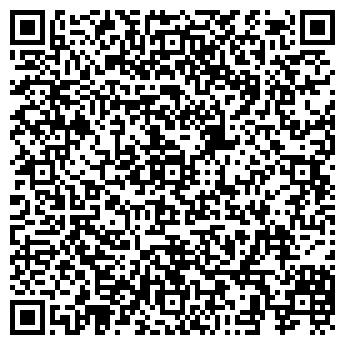 QR-код с контактной информацией организации СТРОЙКОМПЛЕКТ-К ТОО