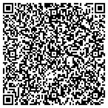 QR-код с контактной информацией организации ОАО КОНСТАНТИНОВСКИЙ СТЕКОЛЬНЫЙ ЗАВОД