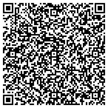 QR-код с контактной информацией организации ТОО СТРОЙЦЕНТР-К