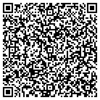 QR-код с контактной информацией организации СТРОЙ-СТЕКЛОЦЕНТР ТОО