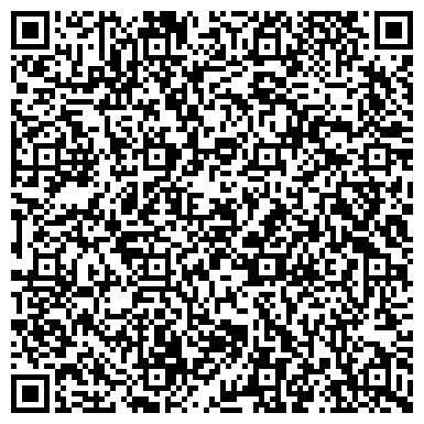 QR-код с контактной информацией организации ОАО КОРОСТЕНСКИЙ ЗАВОД ХИМИЧЕСКОГО МАШИНОСТРОЕНИЯ