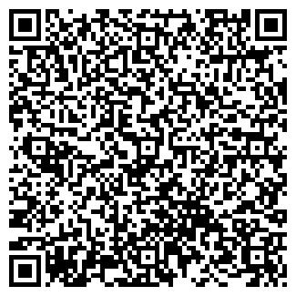 QR-код с контактной информацией организации ЗАО АРСАНИЯ