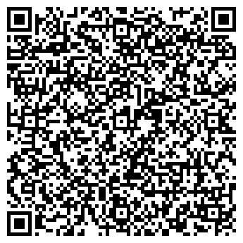 QR-код с контактной информацией организации ЗАО КОРОСТЕНСКИЙ ФАРФОР