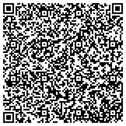 QR-код с контактной информацией организации КОРСУНЬ-ШЕВЧЕНКОВСКОЕ ХЛЕБОПРИЕМНОЕ ПРЕДПРИЯТИЕ, ОАО