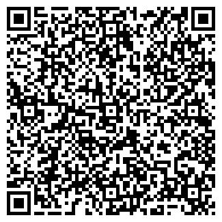QR-код с контактной информацией организации СУЛУ ТОО